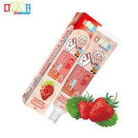 C齿儿童牙膏(草莓味)